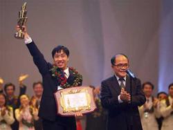 Phần mềm soạn thảo công thức toán đoạt cup TTVN 2006
