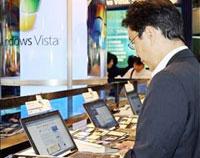 """Các hãng PC """"khoe sắc"""" để nghênh đón Vista"""