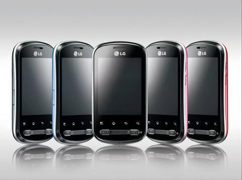 LG tiếp tục ra mắt Android giá rẻ 1