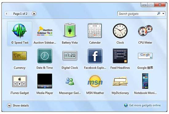 10 cách tùy chỉnh Windows 7 Miller_fig05