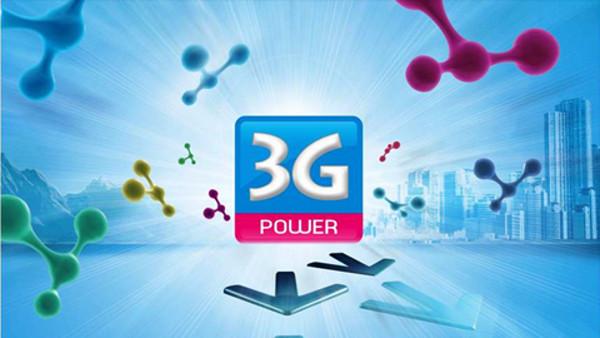 Viettel: 50% doanh thu tới từ 3G
