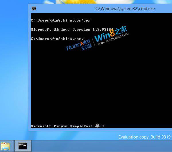 Windows Blue đang được thử nghiệm nội bộ