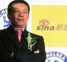 Sina.com xây dựng dịch vụ nhạc số lớn nhất TQ
