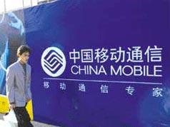 """Hai hợp đồng viễn thông """"đáng giá"""" của Trung Quốc"""