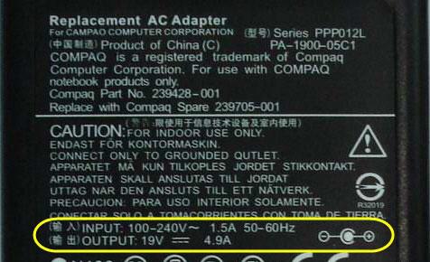 Chuyên cung cấp Pin - Adapter Laptop hàng OEM mới 100% - giá tốt!!!