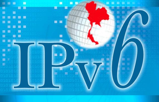 Việt Nam tổ chức trình diễn về IPv6