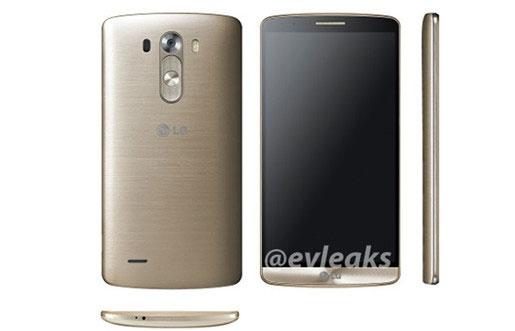 LG G3 trang bị cảm biến tự động lấy nét bằng laser trong bóng tối