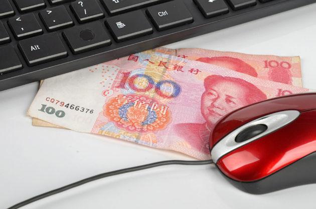 Trung Quốc: Thương mại điện tử đang vượt xa bán lẻ