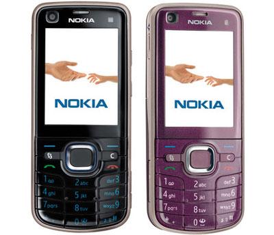 Nokia 6220 Classic 5 'chấm' dáng cổ