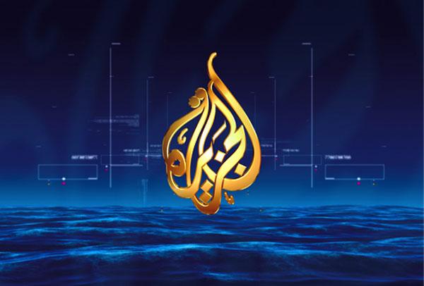 Tài khoản Twitter của Al-Jazeera bị chiếm đoạt