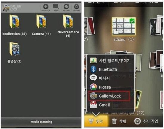 5 Ứng dụng bảo vệ và khóa hình ảnh cho Android