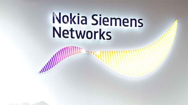 Liên doanh Nokia Siemens Networks có tên gọi mới