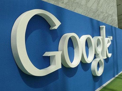 Google bổ sung 79 sáng chế mới cho các phần mềm mã nguồn