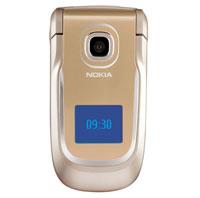 Nokia công bố các model ĐTDĐ giá rẻ