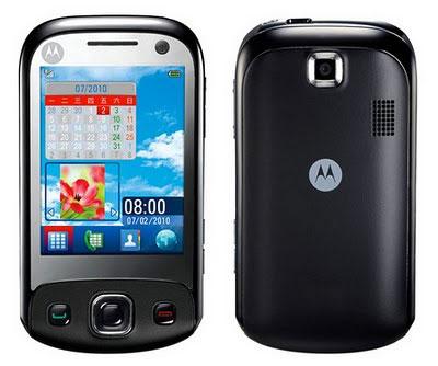 Smartphone giá dưới 3 triệu đồng của Motorola 1