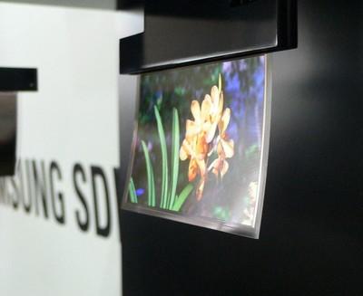 Màn hình OLED mỏng 0,05 mm