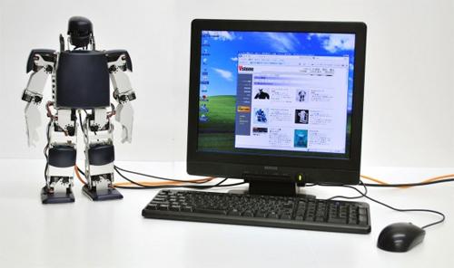 Robot kiêm máy tính để bàn mini