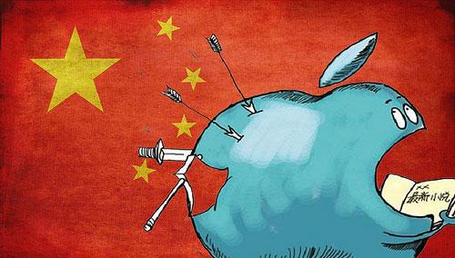Apple tiếp tục thua kiện tại Trung Quốc