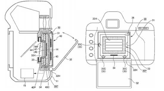 Nikon nghiên cứu máy ảnh thay đổi cảm biến