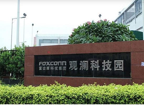 Foxconn ép thực tập sinh tăng ca lắp ráp PS4