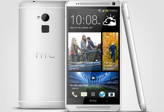 """HTC One """"phóng to"""" trình làng với cảm biến vân tay"""