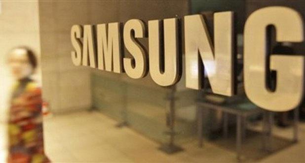 Samsung mở nhà máy LCD ở Trung Quốc