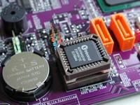 Gỡ bỏ hoặc khôi phục mật khẩu của BIOS