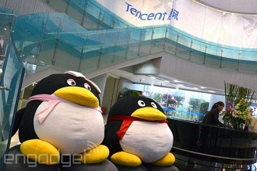 Tencent cung cấp dịch vụ đám mây dung lượng 10 TB miễn phí