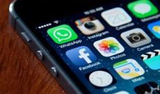 Hướng dẫn sử dụng video làm avatar Facebook trên iOS