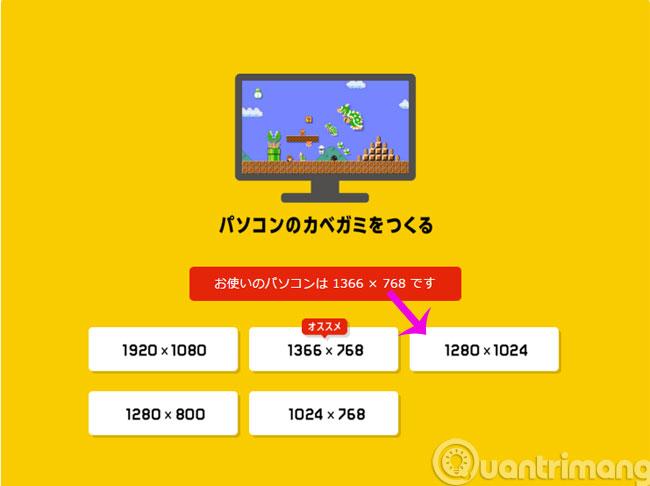 Làm hình nền game Mario cho máy tính, điện thoại trong 5 bước