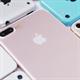 Làm sao xem trực tiếp sự kiện ra mắt iPhone 7 tại Việt Nam?