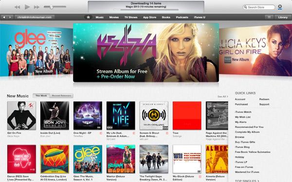 Cách vô hiệu hóa iTunes tự động khởi chạy trên macOS Sierra