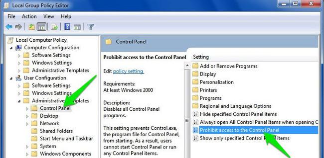Chặn quyền truy cập Control Panel