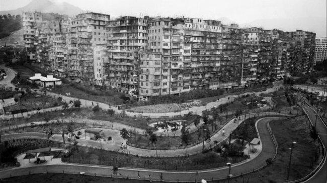 Thành phố Kowloon Walled