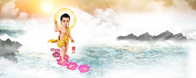 Ngày lễ chính thức của lễ Phật Đản