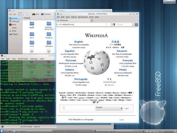 Giao diện FreeBSD