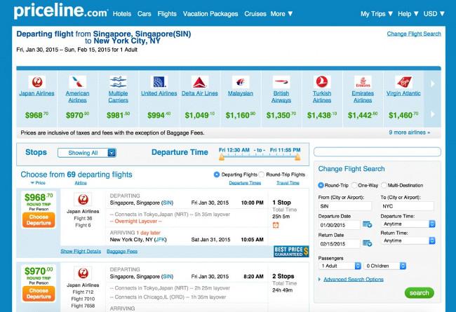 Priceline còn cung cấp thông tin giá vé rẻ nhất theo các hãng