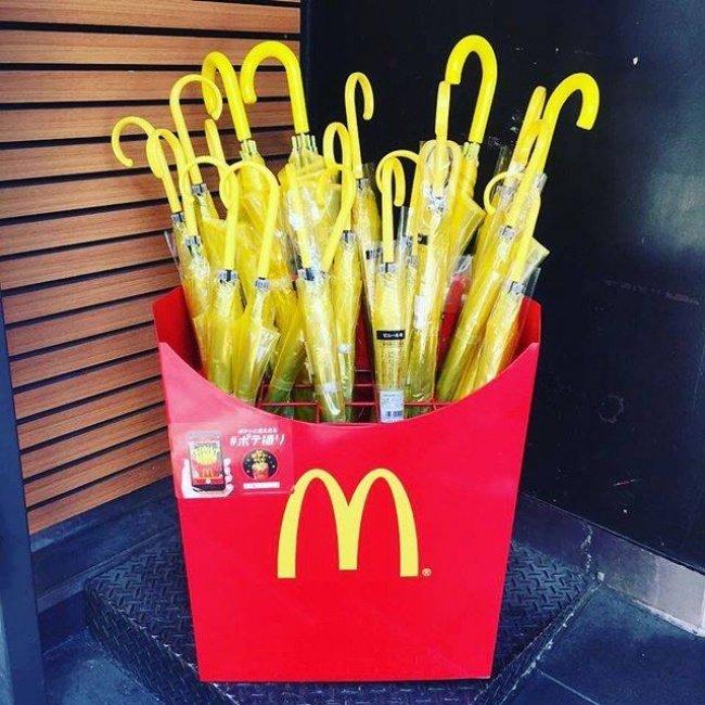 "Mcdonald's has a way to advertise ""strange"" for rainy days"
