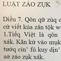 Bộ chuyển đổi tiếng Việt thành Tiếq Việt kiểu mới