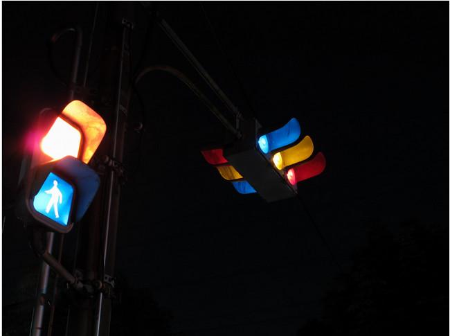Đèn giao thông của Nhật Bản