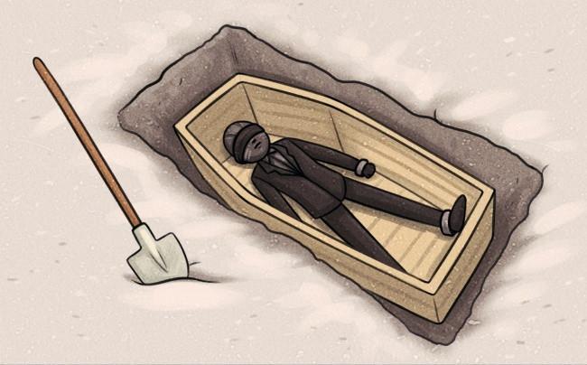 Màn ảo thuật chôn sống