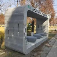 Nhà chờ xe buýt in 3D được đưa vào phục vụ đầu tiên trên thế giới