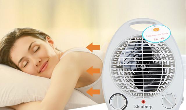 Quạt sưởi làm giảm độ ẩm không khí