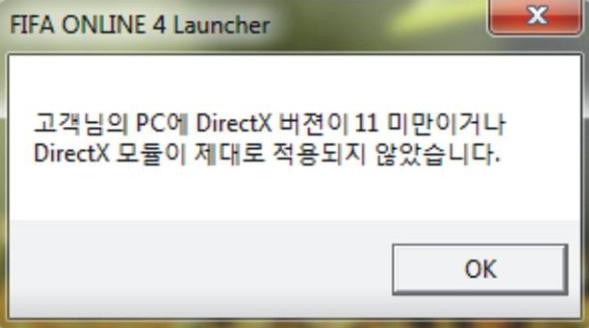 Lỗi DirectX