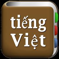 Cách sử dụng bộ gõ tiếng Việt EVKey mới