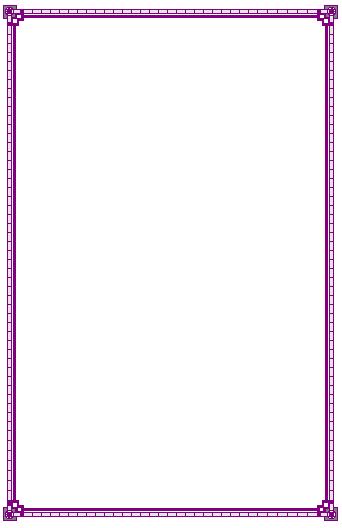 Khung trang bìa mẫu 1