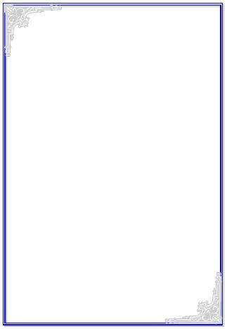 Khung trang bìa mẫu 3