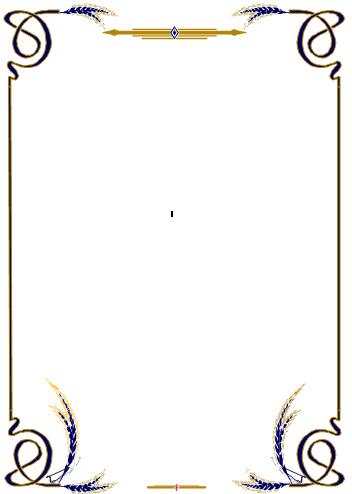 Khung trang bìa mẫu 4
