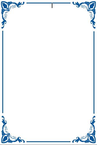 Khung trang bìa mẫu 5