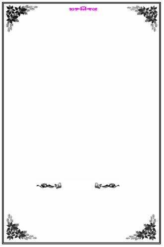 Khung trang bìa mẫu 6